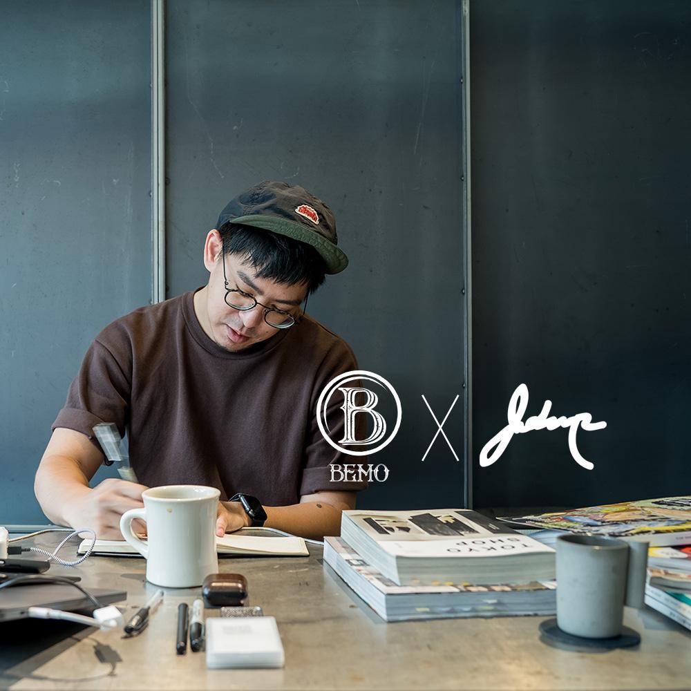 BEMO Café X Johnnp 創作者聯名系列   / 衣索比亞‧柯契爾‧牧羊人 日曬 PB          (中淺焙)